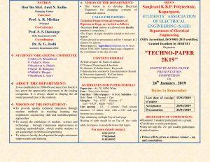 Technopaper 2k19-1