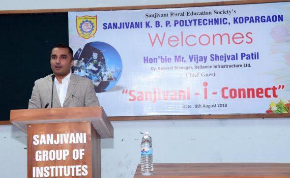 Sanjivani I Connect Program | Sanjivani KBP